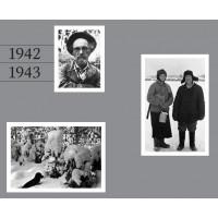 Дневники. 1942–1943