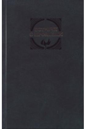 Встречи с прошлым: Сборник материалов РГАЛИ. Вып. 10