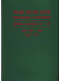 Трагедия советской деревни. Коллективизация и раскулачивание: Документы и материалы. В 5 т. Т. 5. Кн. 1