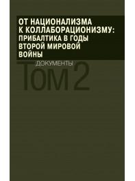 От национализма к коллаборационизму: Прибалтика в годы Второй мировой войны : документы : в 2 т. Т. 2