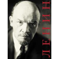 Ленин. К 100-летию Российской революции 1917 года