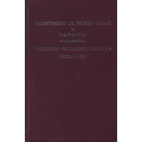 Политбюро ЦК РКП(б)–ВКП(б) и Европа. Решения «особой папки». 1923–1939