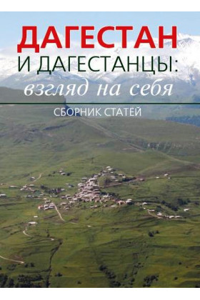 Крупные террористические акты в Дагестане в 2011-2013 годах - РИА ... | 420x280