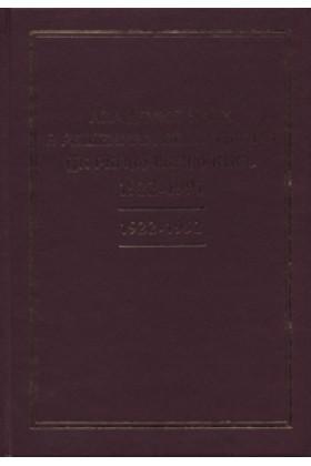 Академия Наук в решениях Политбюро ЦК РКП(б)–ВКП(б). 1922–1952